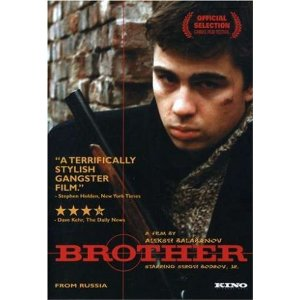 A DVD cover