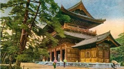 Styles of Japanese Traditional Homes