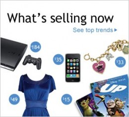 The items that you can sell on the Ebay site are countless. There is also a selling tool on Ebay; to help you determine what the going price of your item is currently selling for.