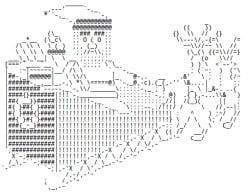 Santa Claus in ASCII Text Art