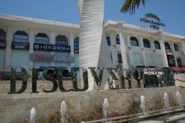 Discovery Mall in Bali.
