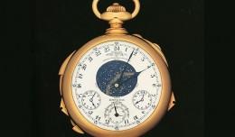The 11 million dollar watch