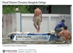 Philippine Flooding . . . Wake Up and Smell the Swamp Water