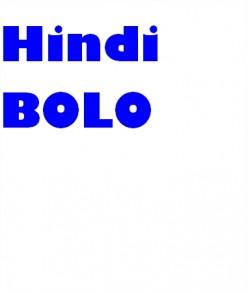 Using Roman Alphabets for Hindi Language