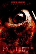 "Review of horror film ""Hostel III"" (2011) *Graphic**spoilers*"