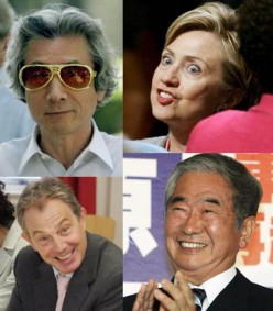 Political and Hollywood Humor: Celebrity and Politician Warning Labels at Birth