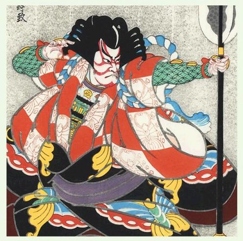 The Samurai Yanone by Hasegawa