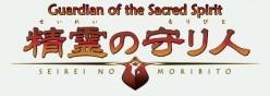 Seirei no Moribito (Moribito: Guardian of the Spirit) - Episode 3 Review