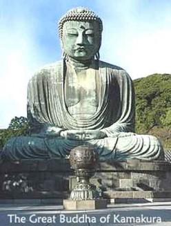 Japanese Hongaku