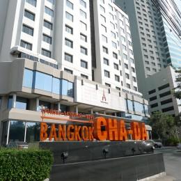 Bangkok Cha Da Hotel - 188 Ratchadpisek Road Huay Kwang