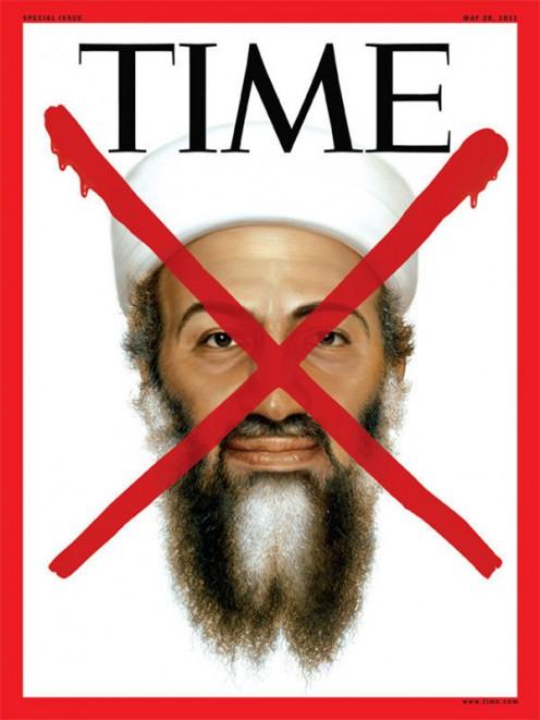 Osama who?!?