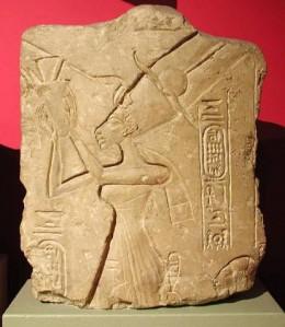 Egyptian Hieroglphs