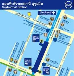 http://www.bangkokmetro.co.th - Use Exit #1 and head towards Siam Society. Once you reach the intersection make a left. Fusion Suites is about 30 meters down.