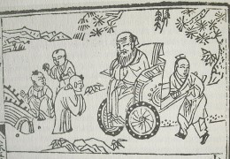"An unknown artist's rendition of Confucius in a wheelchair. Artwork from 1680. Reproduced in D.E. Mungello's ""The Curious Land."""