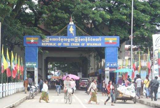 Myanmar border control station in Tachilek