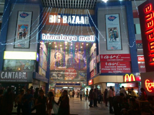Front view of Himalaya Mall of Ahmedabad