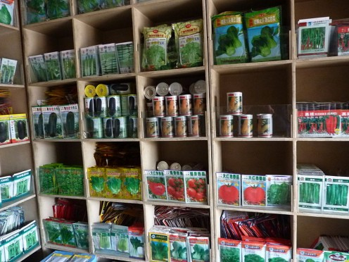 In the seed shop district of Wuhan, with dozens of little shops selling all kinds of vegetable seeds.) Most seeds (such as tomato or bai cai) come in packets or cans