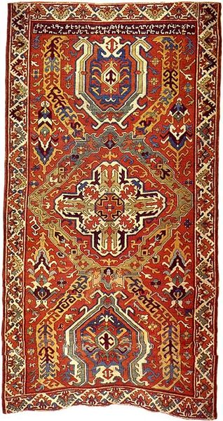 Armenian rug from Artsakh. Called «Gohar» because create this rug Gohar. Inscription on the rug: