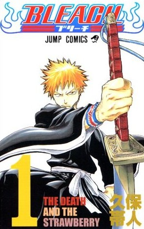 Bleach.  Grab a sword, amp up your spiritual pressure, and go fight some Hollows.  Some fights take so many episodes, you forget what they were doing before the fight.  Maybe they were just going out for a Coke at McDonalds, maybe they weren't.