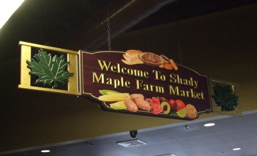 Look at this gold lettering on the welcome sign.  It is your first clue that the Shady Maple Farm Market stands out.