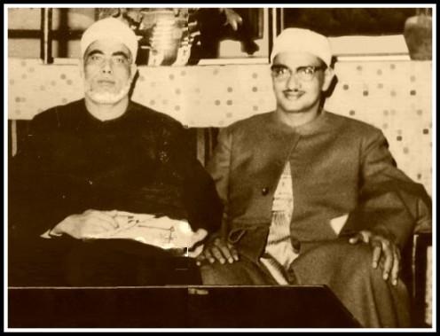 Sheikh Mohammed Sidique Menshawi with Sheikh Mahmoud Khalil Hosary