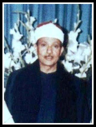 Sheikh Mohammad Abdul Baset Abdul Samad