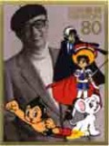 Osamu Tezuka is considered the father of anime.