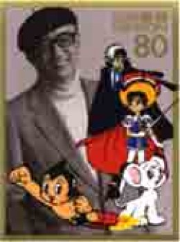 Osamu Tezuka is considered the father of anime.