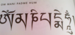 Sanskrit writing in a Mantra, one of the most famous Om Mani Padme Hum.
