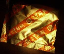 The Foil Pouch