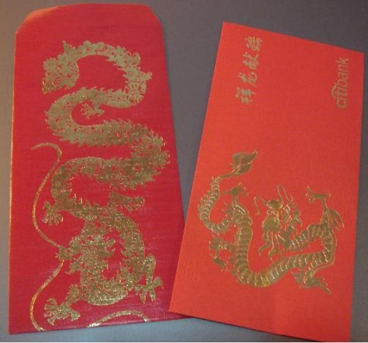 2012 Dragon red packets