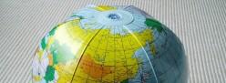 The Hollow Earth Theory: Pseudoscience Gone Retro!