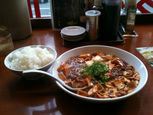 Mapo Doufo with Rice