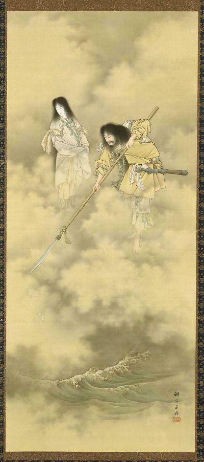 Izanagi and Izanami creating the Japanese archipelago.