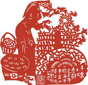 Paper cut: a girl is picking up tea leaves at sheep cliff.