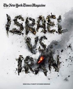 Is Israel about to attack Iran? Many believe that a war in the Middle East is imminent.