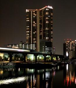 Condos in Tokyo