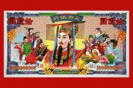 The Jade Emperor was the ruler of the Three Realms.