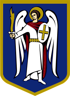 Kiev's Coat of Arms