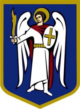 Kiev's Coat of Arms