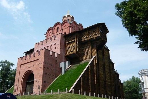 """Golden Gate"" to Kyiv - this is currently a museum but it's the site of a historic gateway in the ancient city fortress"