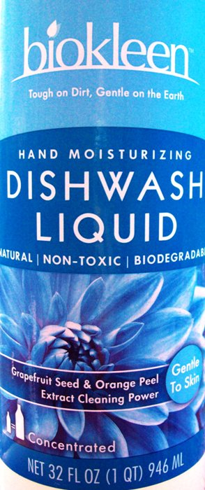 Not just another dish soap - this stuff is versatile!