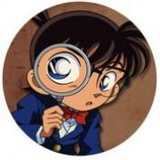 Muhammad Royhan profile image