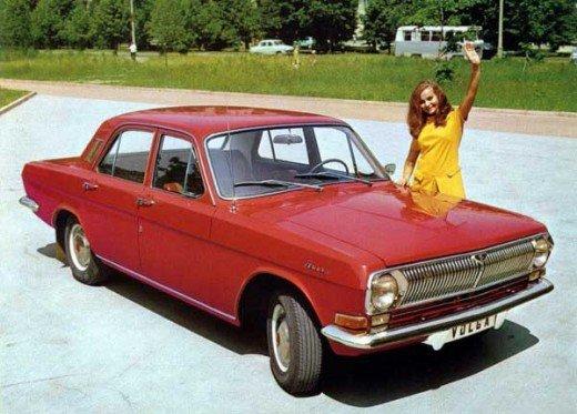 Soviet car ad of the 1970s.