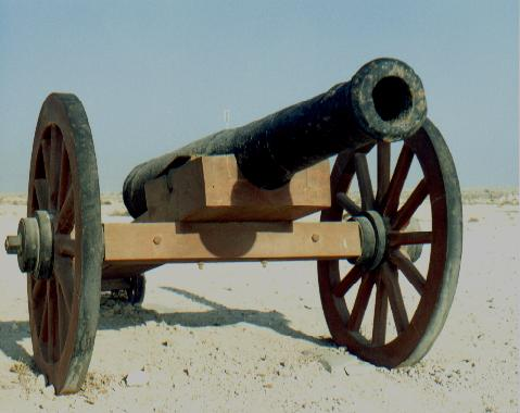 Hopefully your video will fire farther than this cannon fired metal!