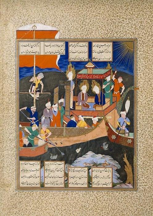 Shahnama (The Book of Kings) of Shah Tahmasp