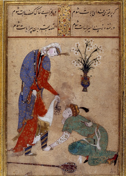 "Minature from the Persian manuscript ""Yusuf and Zulaikha"" by Jami (1414-1492). - When Love Gives You Lemons"