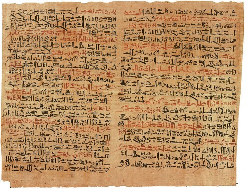 The Edwin Smith papyrus, the world's oldest surviving surgical document. Written in hieratic script in ancient Egypt around 1600 B.C., the text describes anatomical observations and the examination, diagnosis, treatment, and prognosis of 48 types of