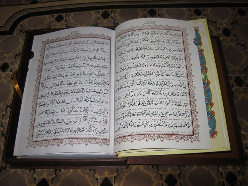 A modern Arabic Quran with Persian translation in Iran