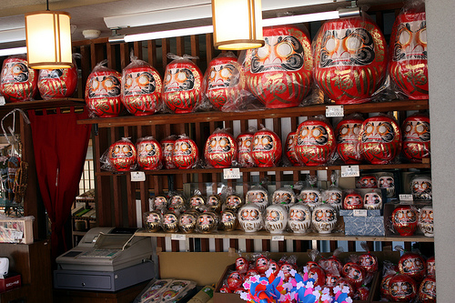 Traditional Japanese Dolls - Daruma